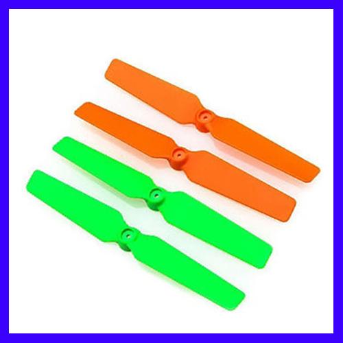 E-flite Blade Spare Parts